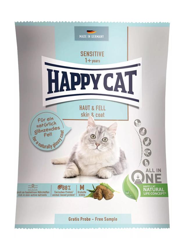 HAPPY CAT スキン & コート(皮膚被毛ケア) 50g 【ネコポス可】