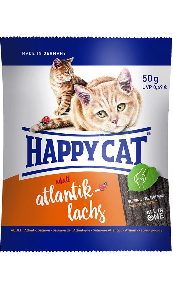 HAPPY CAT アトランティック ラックス - 50g