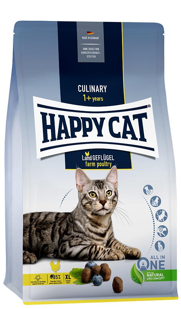HAPPY CAT ファーム ポルトリー(平飼いチキン / 特大粒) 300g