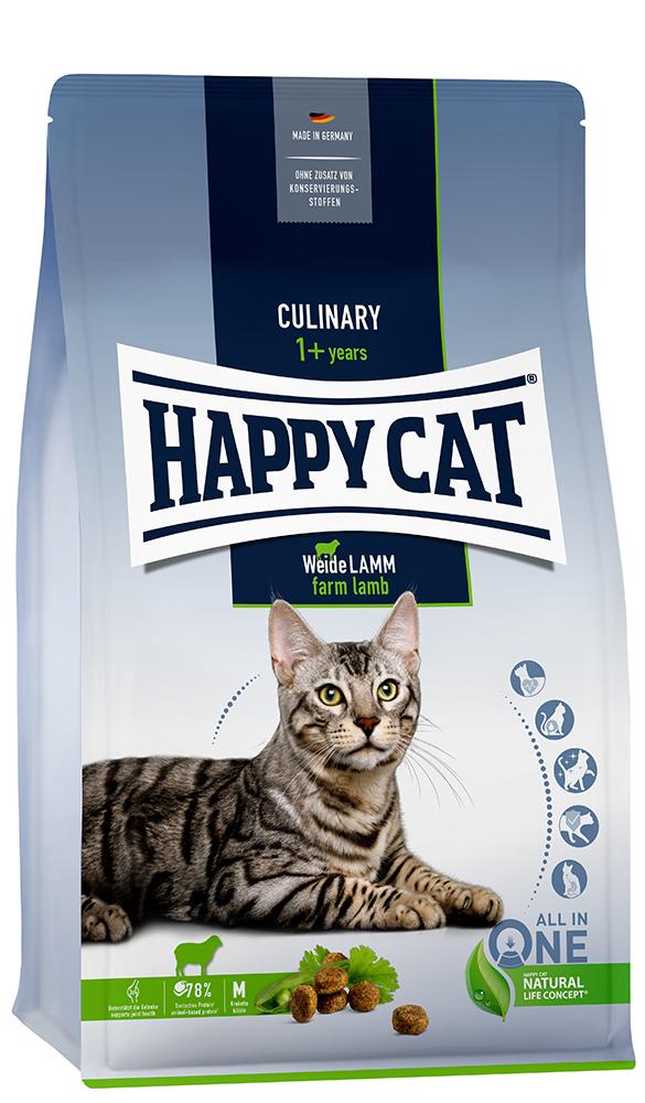HAPPY CAT ファーム ラム (牧畜のラム) 300g