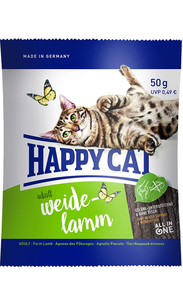 HAPPY CAT ワイデ ラム(牧畜のラム) - 50g 【ネコポス可】