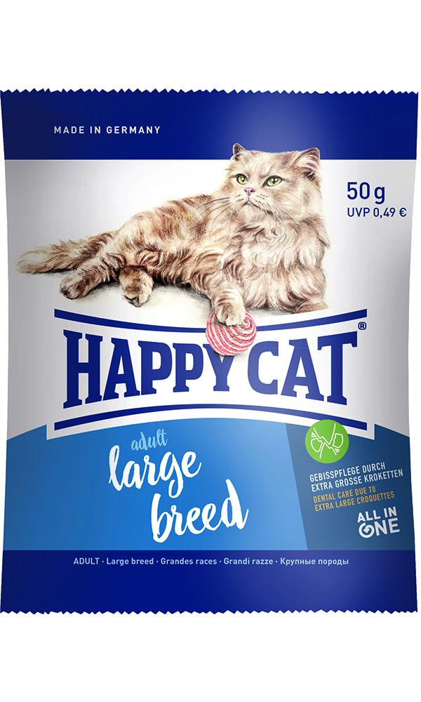 HAPPY CAT ラージブリード - 50g