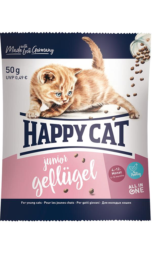 HAPPY CAT ジュニア - 50g