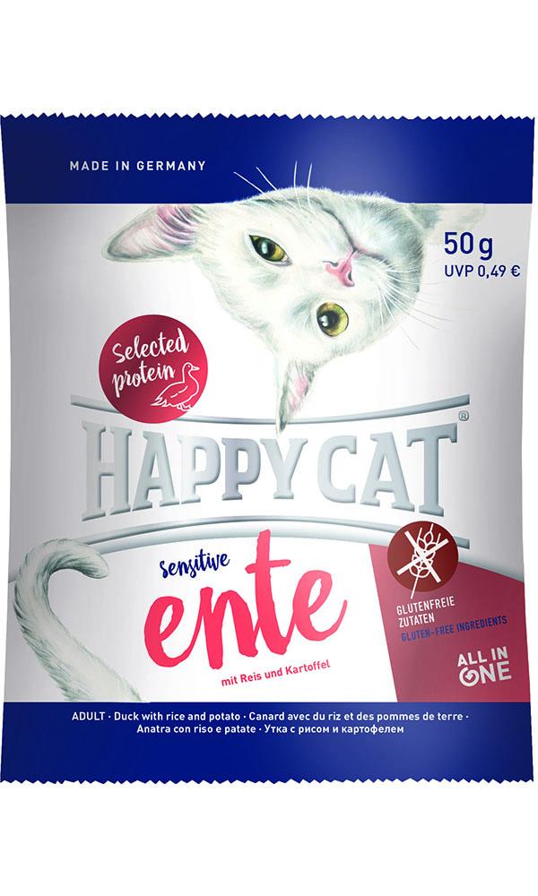 HAPPY CAT エンテ(鴨) グルテンフリー - 50g 【ネコポス可】