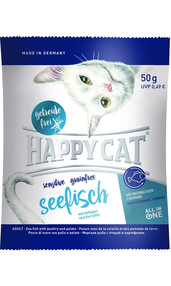 HAPPY CAT グレインフリー シーフィッシュ(チキン&シ-フィッシュ)穀物不使用 - 50g
