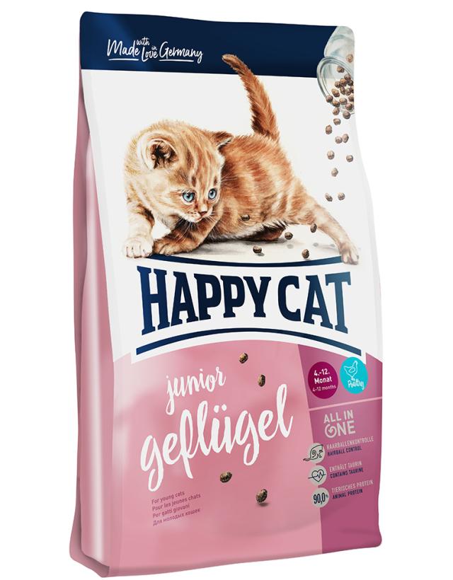 HAPPY CAT ジュニア - 300g