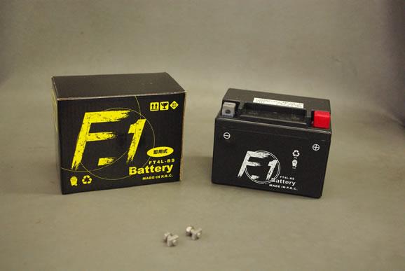 F1 YTX4L-BS/GT4L-BS/FT4L-BS/ FT4L-BS互換バッテリー