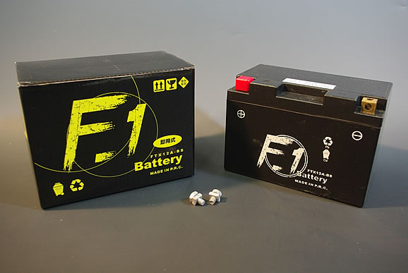 F1 YT12A-BS FT12A-BS FTZ9-BS 互換バッテリー FTX12A-BS
