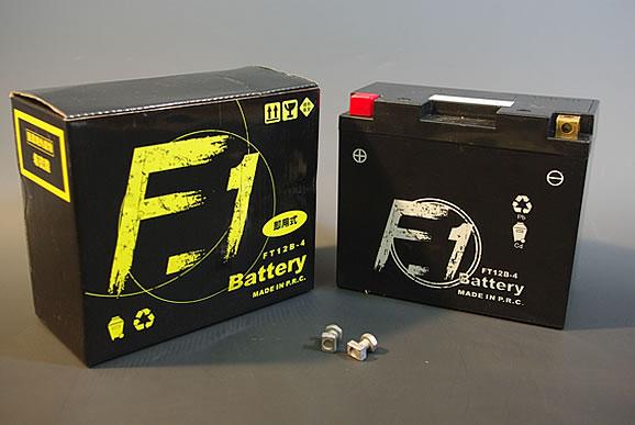 F1 YT12B-BS GT12B-4互換バッテリー FT12B-4