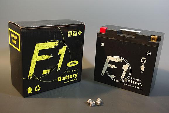 F1 GT14B-4互換バッテリー FT14B-4