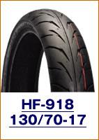 HF-918 130/70-17
