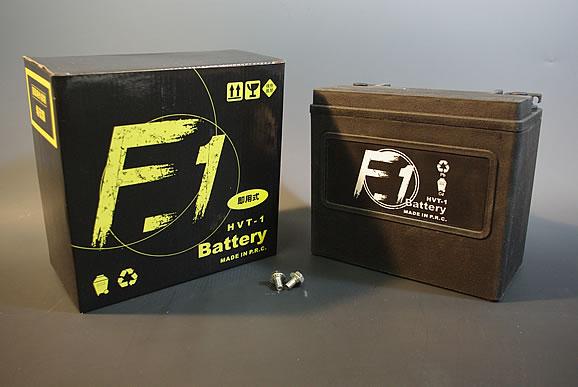 F1 YTX20L-BS YTX20HL-BS GTX20L-BS FTX20L-BS互換バッテリー HVT-1