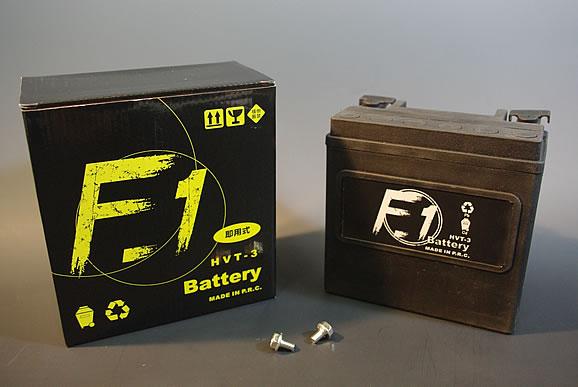 F1 YTX14L-BS 互換バッテリー HVT-3