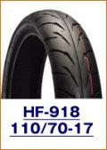DURO HF-918 110/70-17