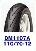 dm1107a 110/70-12