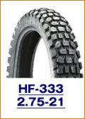DURO HF-333 2.75-21