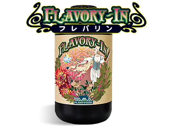 Flavory in (フレバリン)