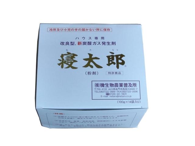寝太郎 改良型新炭酸ガス(Co2)発生剤