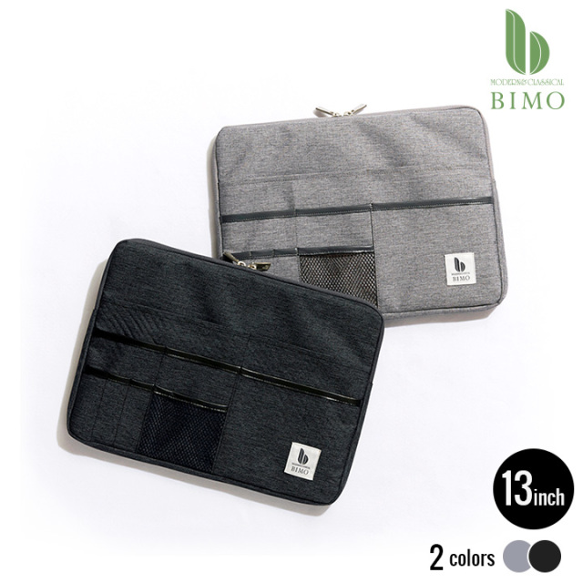 BIMO 13inch 2colors