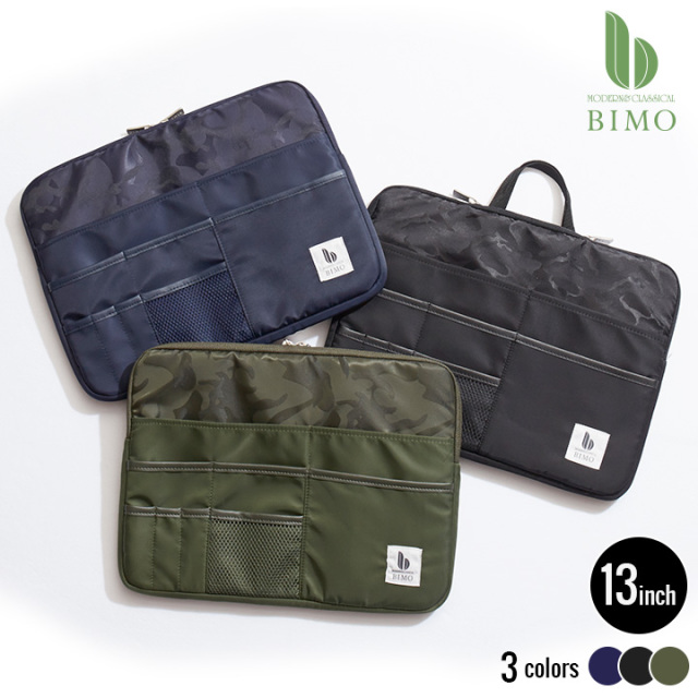 BIMO 13inch 5colors