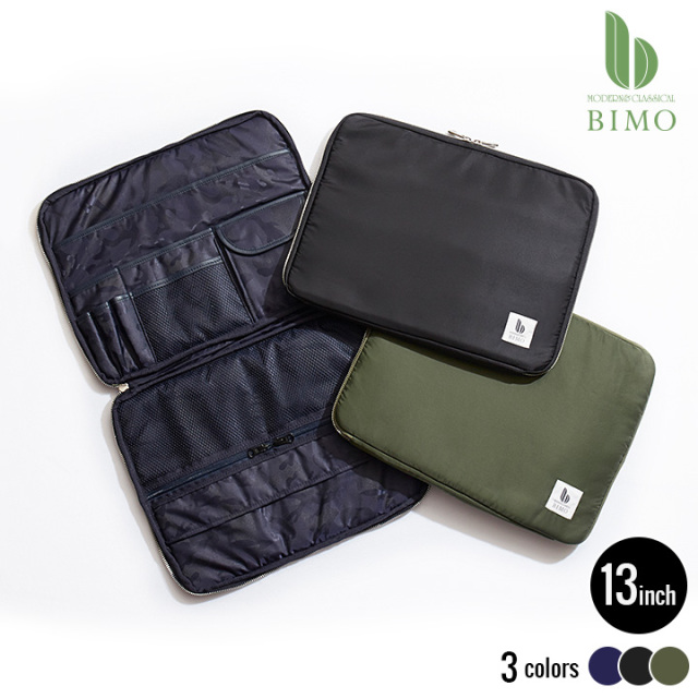 BIMO 13inch 3colors