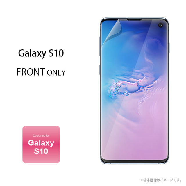 Galaxy S10 FRONT ONLY