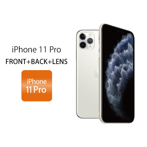 iPhone 11 Pro FRONT+BACK+LENS iPhone 11 Pro
