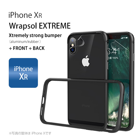iPhone XR Wrapsol EXTREME Xtremely strong bumper(aluminum/rubber) FRONT + BACK iPhone XR