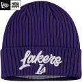 NBA On The Court ニットキャップ レイカーズ(パープル) New Era Los Angeles Lakers Purple Draft On The Court Cuffed Knit Cap