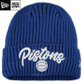 NBA On The Court ニットキャップ ピストンズ(ブルー) New Era Detroit Pistons Blue Draft On The Court Cuffed Knit Cap