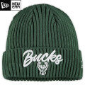 NBA On The Court ニットキャップ バックス(グリーン) New Era Milwaukee Bucks Hunter Green Draft On The Court Cuffed Knit Cap