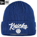 NBA On The Court ニットキャップ ニックス(ブルー) New Era New York Knicks Blue Draft On The Court Cuffed Knit Cap