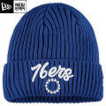 NBA On The Court ニットキャップ シクサーズ(ブルー) New Era Philadelphia 76ers Royal Draft On The Court Cuffed Knit Cap