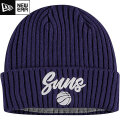 NBA On The Court ニットキャップ サンズ(パープル) New Era Phoenix Suns Purple Draft On The Court Cuffed Knit Cap