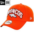 NFL 2012 ドラフトキャップ ブロンコス New Era Denver Broncos 2012 Official Draft Day Cap - Orange