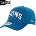 NFL 2012 ドラフトキャップ ライオンズ New Era Detroit Lions 2012 Official Draft Day Cap - Light Blue