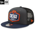 NFL 2021ドラフト9FIFTYキャップ ベアーズ New Era Chicago Bears Graphite/Navy 2021 NFL Draft 9FIFTY Snapback Cap