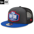 NFL 2021ドラフト9FIFTYキャップ ジャイアンツ New Era New York Giants Graphite/Royal 2021 NFL Draft 9FIFTY Snapback Cap