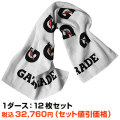 NBA NFL MLB 新ゲータレードタオル G Gatorade 'G' Towel by Gatorade