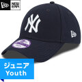 MLB ヤンキース レプリカ9FORTYキャップ(ジュニア) New Era New York Yankees Youth Game Replica 9Forty Cap