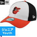MLB オリオールズ レプリカ9FORTYキャップ(ジュニア) New Era Baltimore Orioles Youth Home Replica 9Forty Cap