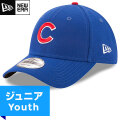 MLB カブス レプリカ9FORTYキャップ(ジュニア) New Era Chicago Cubs Youth Game Replica 9Forty Cap