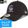 MLB ロッキーズ レプリカ9FORTYキャップ(ジュニア) New Era Colorado Rockies Youth Game Replica 9Forty Cap