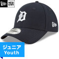 MLB タイガース レプリカ9FORTYキャップ(ジュニア) New Era Detroit Tigers Youth Home Replica 9Forty Cap