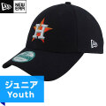 MLB アストロズ レプリカ9FORTYキャップ(ジュニア) New Era Houston Astros Youth Home Replica 9Forty Cap