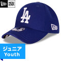 MLB ドジャース レプリカ9FORTYキャップ(ジュニア) New Era Los Angeles Dodgers Youth Game Replica 9Forty Cap