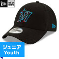 MLB マーリンズ レプリカ9FORTYキャップ(ジュニア) New Era Miami Marlins Youth Home Replica 9Forty Cap