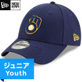 MLB ブルワーズ レプリカ9FORTYキャップ(ジュニア) New Era Milwaukee Brewers Youth Game Replica 9Forty Cap