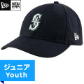 MLB マリナーズ レプリカ9FORTYキャップ(ジュニア) New Era Seattle Mariners Youth Game Replica 9Forty Cap