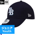 MLB レイズ レプリカ9FORTYキャップ(ジュニア) New Era Tampa Bay Rays Youth Game Replica 9Forty Cap
